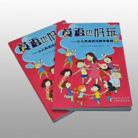 Wholesale Spot UV Art paper Soft Cover Book Printing Coloring For Students from china suppliers