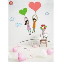 Wholesale DIY Art Mural Sticker/ Art Mural Deco/ wall sticker -Free Flying(home, window, decorative sticker) from china suppliers