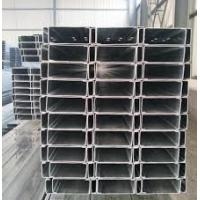 Wholesale Galvanized C Channel Steel C Purlin from china suppliers