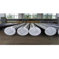 Wholesale Astm A276 420 Forged Steel Round Bars For Pipe Slab / Axletree Slab from china suppliers