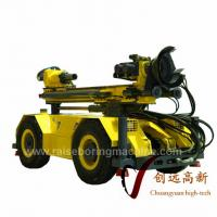 Wholesale Compact Underground Down The Hole Drill For Large Dia Long Hole Mining from china suppliers