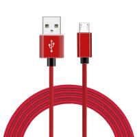 Wholesale High Power Heavy Duty Micro USB Charging Cable Mobile Phone Computer Compatible from china suppliers