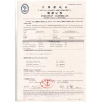 SAHNGHAI EUMESS MACHINERY  Co., LTD Certifications