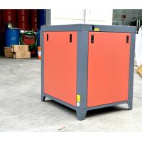 Wholesale 5.5kw 7.5hp Mini Small Screw Air Compressor For Midget Car Manufacturing from china suppliers