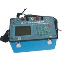 Wholesale DZD-6A multi-functional DC electric meter from china suppliers