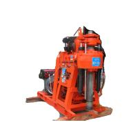 Wholesale Trailer mounted drilling rig XY150A from china suppliers