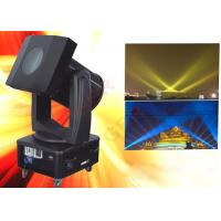 China Moving head sky searchlight with DMX512 light sensitivity rectify and restoration function wholesale