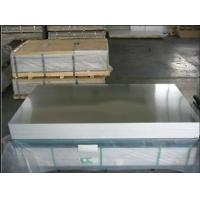 Wholesale Polish 2024t3 Alclad Aluminum Sheet Heat Resistance Apply To Aircraft Rib from china suppliers