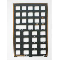 Wholesale Keyboard Overlay for QSS V30/V50/V100 from china suppliers