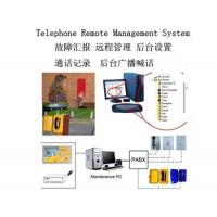 Wholesale Telephone Remote Management System  from china suppliers