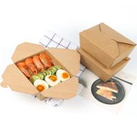 Wholesale Disposable Custom Food Boxes Tornable Edge Design Built In Lamination Leak Proof from china suppliers