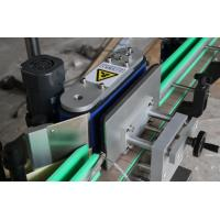 label applicator machine for boxes