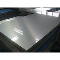 Buy cheap Japanese Standard Cold Rolled Stainless Steel Sheet Decorative Stainless Steel Sheet from wholesalers