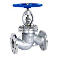 Wholesale 316 stainless steel,ss globe control valve,bb,os&y,din3356,flanged  to pn16,pn40 from china suppliers