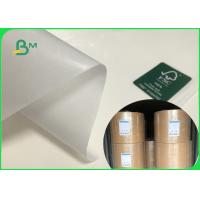 Buy cheap FDA FSC Certificated Food Grade Mg White Kraft Paper Roll 32grams to 40grams from wholesalers