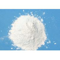 Wholesale Constant Temperature Microencapsulated Pcm Phase Change Material from china suppliers