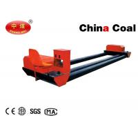 China Heavy Duty Road Construction Machinery 3.5m  to 6m Concrete Paver Leveling Machine on sale