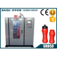 Wholesale 750ml Plastic Sport Bottle Automatic Blow Molding Machine 16.5 KW Energy Consumption SRB50-2 from china suppliers