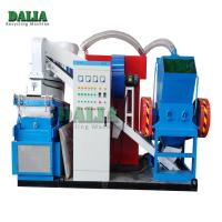 Wholesale 3000kg Weight Scrap Copper Wire Granulator Environmental Protection DALIA from china suppliers