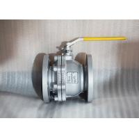 """Buy cheap ASTM A216WCB Floating Full Bore Ball Valve Two Piece 4"""" DN100 ANSI 150LB from wholesalers"""