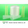 Buy cheap 20/2 20/3 TFO Weaving / Knitting Spun Polyester Yarn Spun Polyester for Sewing from wholesalers