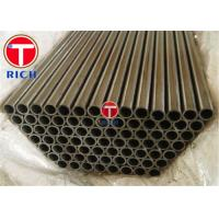 Buy cheap EN10305-2 GB/T3639 E155, E195, E235 E275, E355 DOM Steel Tube Welded Carbon Steel Pipe for Hydraulic Steel Tubing from wholesalers