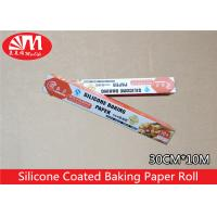 Wholesale Bakery Silicone Coated Parchment Paper Roll 30CM Wide 10M Length Non Stick Surface from china suppliers