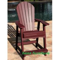 Buy cheap plastic adirondack chair from wholesalers