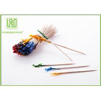 Multi - Function Decorative Food Toothpicks Fancy Cocktail Sticks For Dessert Buffet