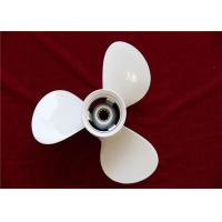 Buy cheap White Outboard Folding Boat Propeller Aluminum Alloy 664-45954-02-EL from wholesalers