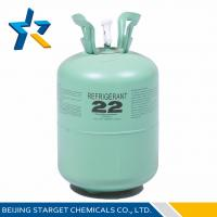Wholesale R22 Purity 99.99% R22 HCFC Refrigerant Cylinder 30 LB / 400L 800L 1000L ISO-TANK from china suppliers