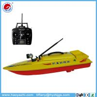 Wholesales rc bait boat fish wireless boat of haoyazhi for Rc fishing boat for sale