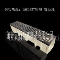 Buy cheap 20years be used stone colour Polymer Drain Trench (1000*250*205mm) Polymer from wholesalers