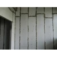 Wall Sound Insulation Material : Commercial building prefab sound insulation lightweight