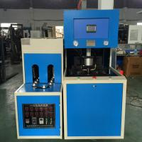 Wholesale Factory price 5L 10 litre 1 cavity semi automatic pet bottle blowing machine from china suppliers