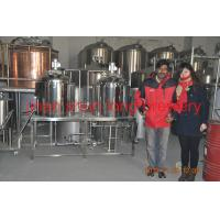 Buy cheap 100l small brewing equipment beer machine from wholesalers
