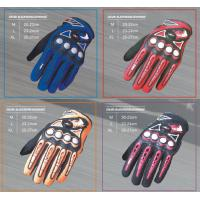Wholesale Non - Slip Electric Motorcycle Parts Waterproof Leather Motorcycle Gloves from china suppliers