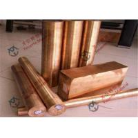 Buy cheap C11000 C10200 Copper Alloy Sheet / Plate for Cutting Mouth , 0.2mm - 10.0mm from wholesalers