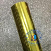 Wholesale Bag garment  shoes PU label printing  64cm*120m gold hot stamping foil from china suppliers