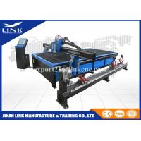 China Table Top Plasma Cutter With Drilling Head / Cnc Plasma Cutter for 0-30mm metal cutting on sale