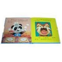 Wholesale Full Color Printing Kids / Childrens Book Printing in white cardboard Board paper from china suppliers