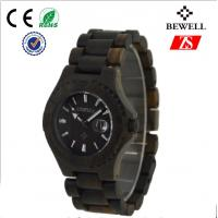 S Wrist Watch Models on adult gps tracking watch