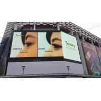 China High Resolution Digital Outdoor Full Color Led Display P6 Energy Saving wholesale