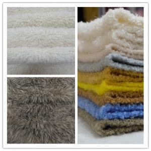 Wholesale High quality hot sale eyelash in 4CM fancy knitting nylon soft machine knitting fancy yarn from china suppliers