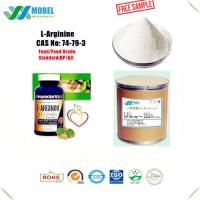 Wholesale Pharmaceutical Grade L Arginine   CAS 74-79-3 Amino Acids  99% Food Grade BP USP Standard For Health Supplements from china suppliers