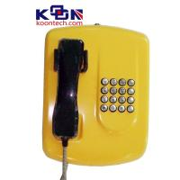 Wholesale Auto-dial Sos Emergency Public Telephones With Keypad / Bank Service Phone from china suppliers