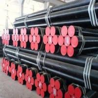 Wholesale API Spec 5CT (ISO 11960:2004) CASING and TUBING from china suppliers