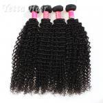 Wholesale Kinky Curly Burmese Virgin Hair Bundles , No Tangle Real Wavy Hair from china suppliers