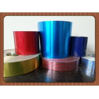 Wholesale Corrosion Resistance Color Coated Galvanized Steel Coil 8011 / H14 500 - 1200mm Width from china suppliers