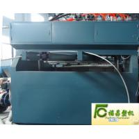 Wholesale paper egg tray/box production machine(FCZMW-12) from china suppliers